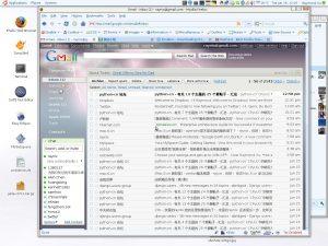 gmail-rain-1