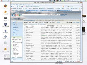 gmail-rain-2